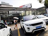 美媒:中国车市面临五大挑战