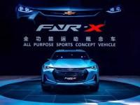 雪佛兰全功能运动概念车CHEVROLET FNR-X将于上海车展全球首发