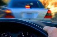 汽车跑到什么速度最省油?