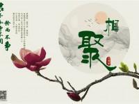三周年,致中国汽车新媒体的一个清(qi)流(pa)|聚庆