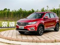全球首款量产互联网SUV荣威RX5获中国外观设计优秀奖专利