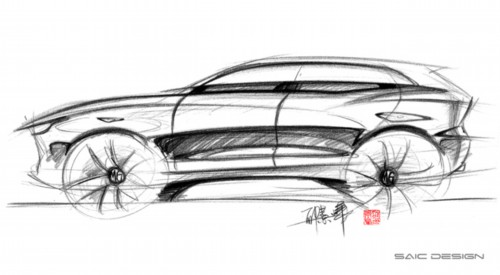 名爵全新SUV概念车定名MG X-motion Concept