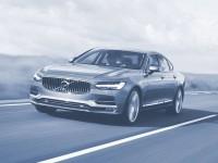 2018智能汽车国际研讨会在北京召开