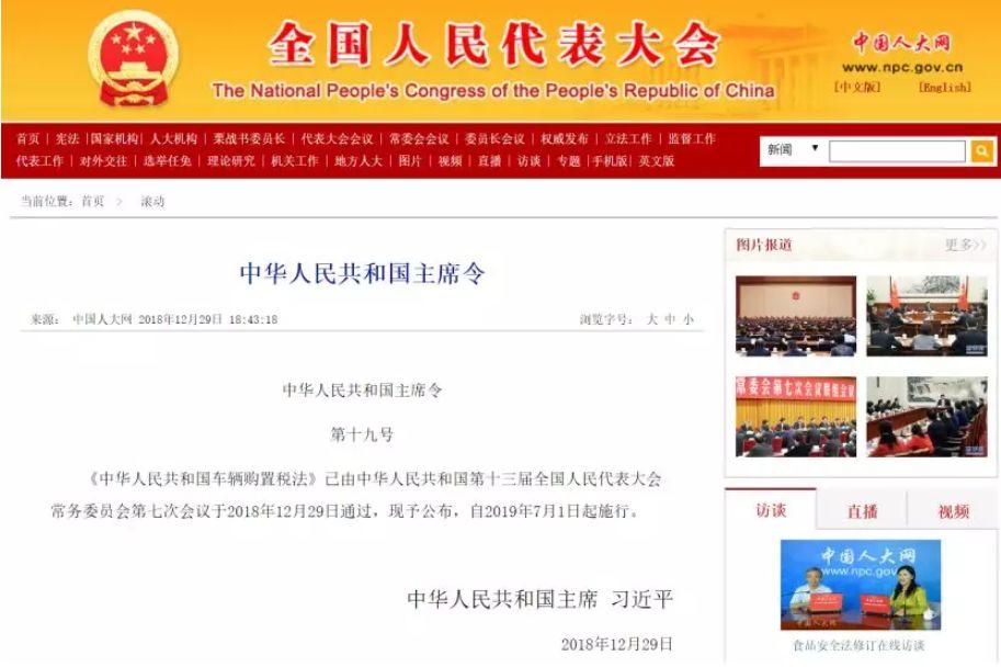在上海如何给新车上牌?2019第一天浦东三所上牌记 | 聚购
